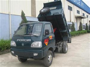 xe tải ben forcia 950kg