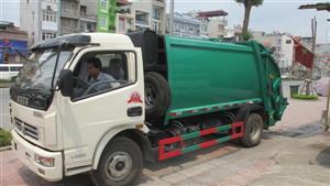 Xe ép rác 6 khối nhập khẩu